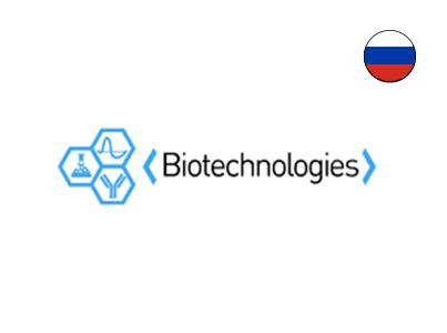 Biotechnologies, Russia